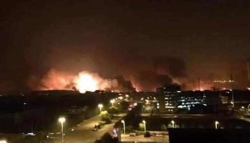قصف صاروخي على العاصمة الإريترية أسمرة