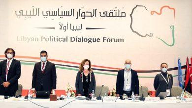 Photo de Différences entre les participants au dialogue libyen en Tunisie