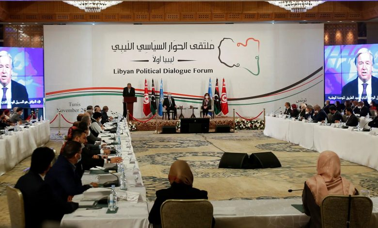 الحوار السياسي الليبي