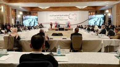 Photo de Le dialogue libyen se poursuit en Tunisie et en Syrte