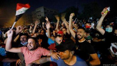 صورة تظاهرات في محافظة البصرة العراقية احتجاجاً على عدم صرف الرواتب