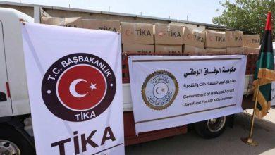 وكالة تيكا