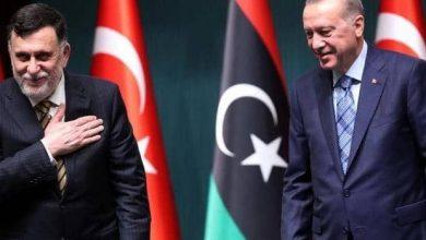 السراج - أردوغان