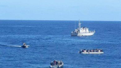 الجيش الليبي يحتجز سفينة تجارية تركية