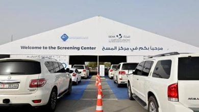 صورة أول بلد عربي يعلن تسجيل لقاح ضد فيروس كورونا