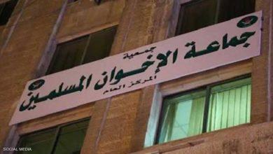 صورة إخونجية الأردن خارج دائرة التأثير السياسي