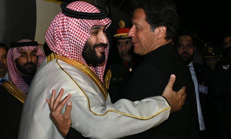 باكستان - السعودية