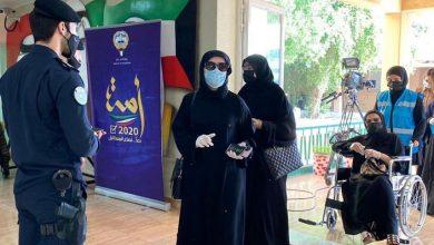 الانتخابات - الكويت
