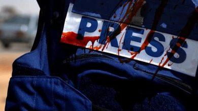 صورة مراسلون بلا حدود: 50 صحفياً قتلوا خلال عام 2020
