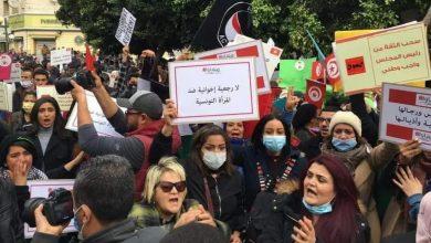صورة مظاهرة منددة بخطاب العنف والكراهية في تونس