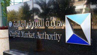 صورة إحالة 22 مستثمراً سعودياً إلى النيابة العامة