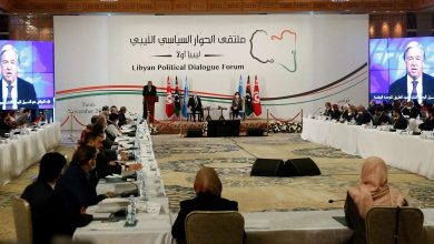 Photo of Forming Temporary Committee for General Elections in Libya