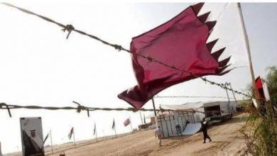 الارهاب - قطر