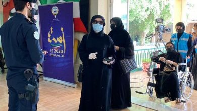 Photo of Kuwaiti Women Couldn't Make it to Parliamentary Elections
