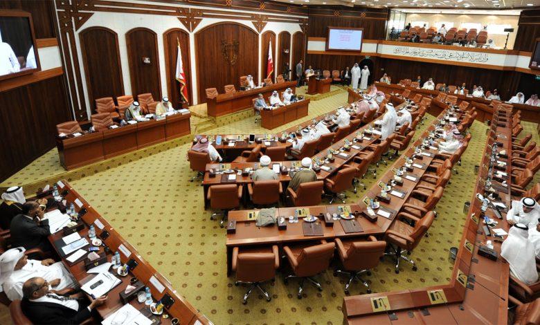 La réconciliation avec le Qatar