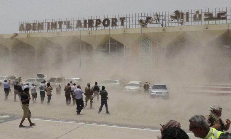 L'aéroport d'Aden