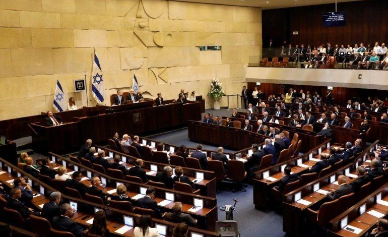 Le Parlement israélien