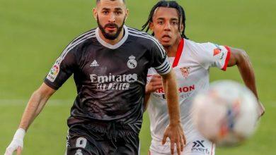 Photo de Le Real Madrid bat FC Séville 1-0