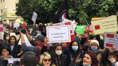 Photo of Protesters Call for Dissolution of Parliament in Tunisia