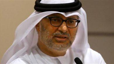 "Photo of UAE Accuses ""Qatari media"" of Undermining Solutions to Gulf Crisis"