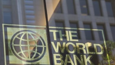 Photo of World Bank (LEM): Lebanon is suffering from a dangerous depletion of resources