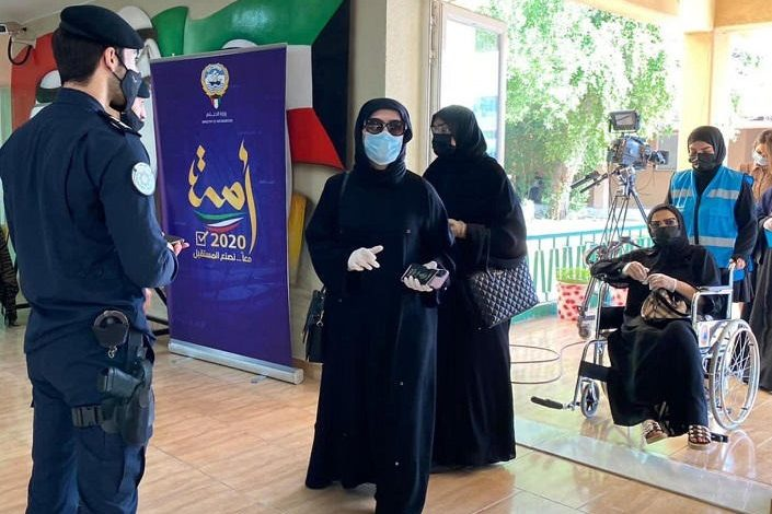 élections législatives koweïtiennes