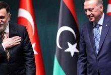 Photo de Un rapport international dévoile la facture de terrorisme en Libye