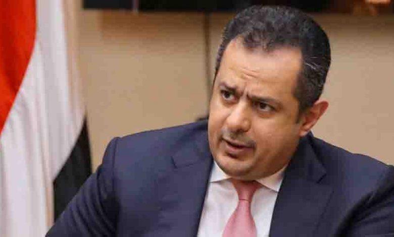 Maïn Abdelmalek Saïd