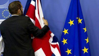 صورة بريطانيا خارج الاتحاد الأوروبي