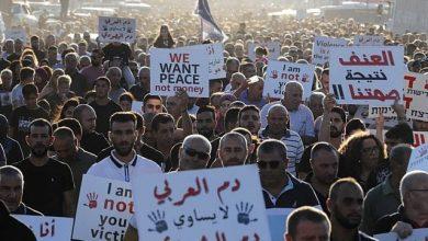 اضراب المدن العربية في اسرائيل