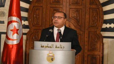 صورة المشيشي يطيح ب 11 وزيراً من الحكومة التونسية