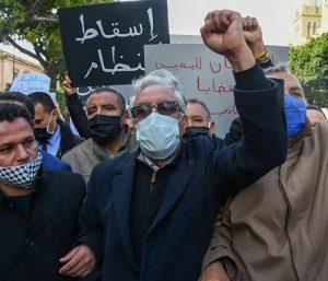 تونس - احتجاجات