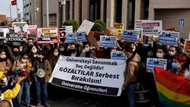 صورة استمرار الاحتجاجات الطلابية ضد سياسات أردوغان