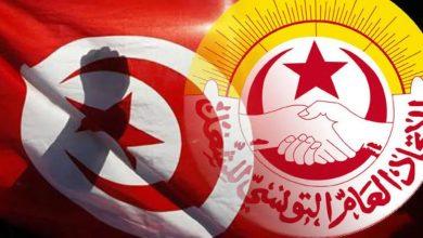 صورة حوار وطني تونسي برعاية اتحاد الشغل