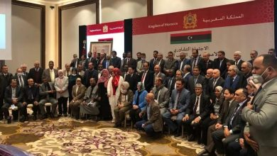 Photo of Announcement of the formation of a Libyan national unity government in the near future