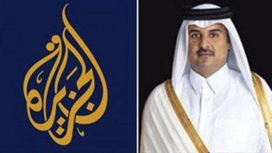 "Photo of Bahraini movement denounces Qatari ""Al-Jazeera"" channel's systematic targeting of Bahrain"