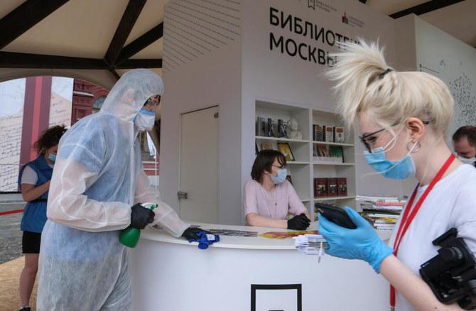 Photo of Coronavirus cases in Europe top 30 million