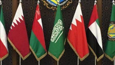 صورة بمشاركة قطر… إنطلاق أعمال القمة الخليجية