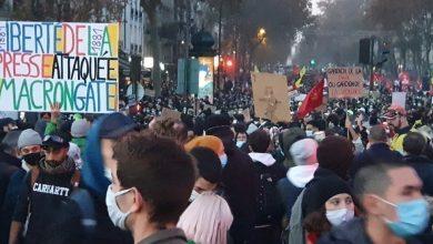 مظاهرات حاشدة في فرنسا