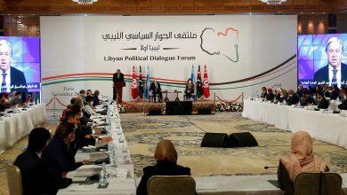 Photo of Geneva Hosts New Libyan Dialogue
