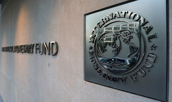 Photo of International Monetary Fund urges Tunisia reform plan to develop an economic reform plan