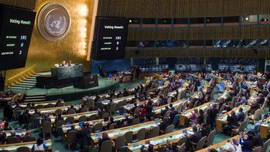 Photo de ONU: Iran met en garde contre les provocations de Washington