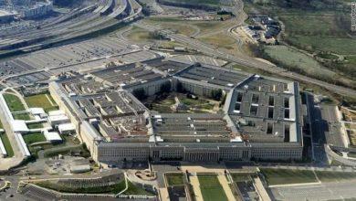 Pentagone Arabie saoudite