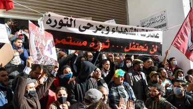 Photo of Tunisian protesters calls to release anti-government and overthrow of the regime