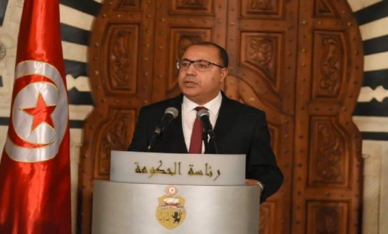 gouvernement tunisien