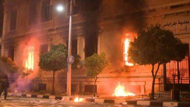 la mairie de Tripoli