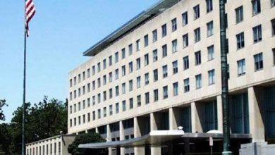 صورة وزارة التجارة الأمريكية تعتبر روسيا والصين وإيران وكوريا الشمالية وكوبا دولاً معادية