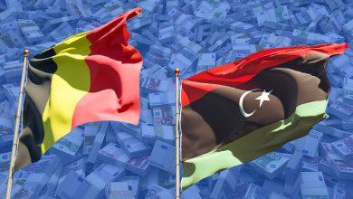 صورة لجنة العقوبات في مجلس الأمن تحبط مشروعاً بلجيكياً للإستيلاء على الأموال الليبية