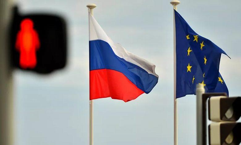 موسكو- الاتحاد الأوروبي