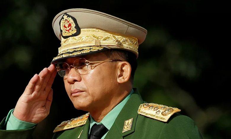 مين أونغ هليانغ